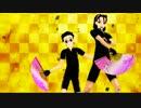 【ペダルMMD】東堂さんと坂道くんで いろは唄