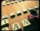 将棋の駒(箱)の音