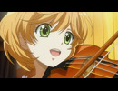 金色のコルダ Blue♪Sky Op.1のサムネイル