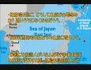 【日本海・東海併記問題】 韓国人の反応に見る、どれだけインターネット