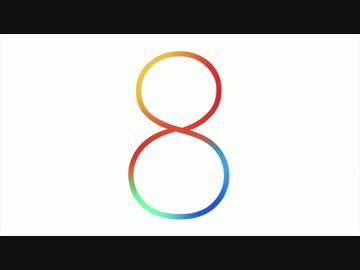 i0S 8 ロゴ