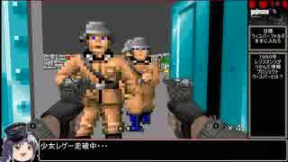 【ゆっくり実況】Wolfenstein:TheNewOrderをねっとりプレイその09