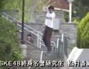 松村香織「マツムラブ!」CM