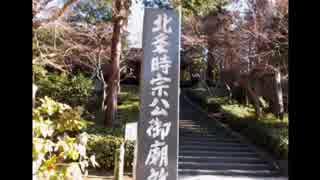 2014年01月29日 鎌倉周辺ぶらり散歩 - 円覚寺 Part1