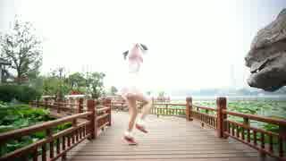 【るな】ギガンティックO.T.N(卒業作)【踊