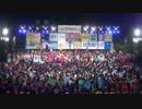 みちのくYOSAKOI祭り2013 ラスト総踊り