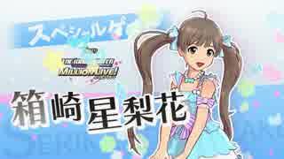 PS3「アイドルマスター ワンフォーオール