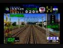 電車でGO!2 ほくほく線 681系2000番台 特急はくたか