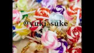 【夏コミ】粘土でお菓子【お知らせ】