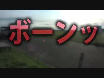 【旅動画】ぼくらは新世界で旅をする Part:11【北海道カレー編】