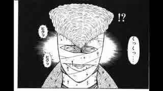 武丸さんの魅力 【特攻の拓】