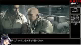 【ゆっくり実況】Wolfenstein:TheNewOrderをねっとりプレイその10