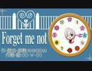 第72位:(V)・∀・(V)<FORGET ME NOT
