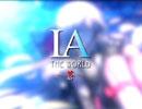 IA THE WORLD ~蒼~ クロスフェード