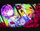【東方アレンジ】 Trauma X Fade (少女さとり)