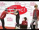 【録画】第5回 キヨめろ繚乱のヤフヤフ放送局 part2