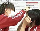 【録画】第5回 キヨめろ繚乱のヤフヤフ放送局 part4