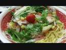 サラダちゃんぽん麺