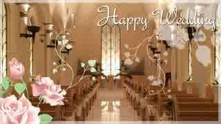 【初音ミク】Happy Wedding【オリジナル曲】