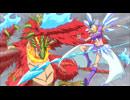 ドラゴンコレクション 第10話「シシトウ団をぶっつぶせ!」