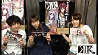 K of Radio 3rd 第5回 (ゲスト:堀江由衣)
