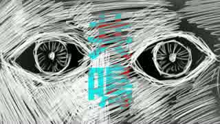 【鏡音リン】 地獄ポップス 【オリジナル】