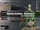【MEIKO】「Various feelings」オリジナル