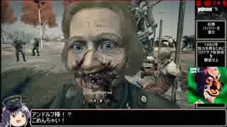 【ゆっくり実況】Wolfenstein:TheNewOrderをねっとりプレイその11