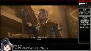 【ゆっくり実況】Wolfenstein:TheNewOrderをねっとりプレイその12