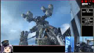 【ゆっくり実況】Wolfenstein:TheNewOrderをねっとりプレイその13