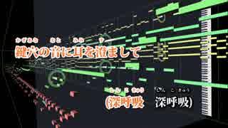 【ニコカラ】恋(Off Vocal)【天野月子】