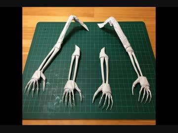 「手」の折り方