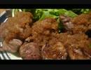アメリカの食卓 321 低級、高級、サイコロステーキを食す!【牛週2-7】