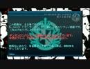 【リプレイ動画】ダンガンロンパRP18猫特殊Who村 No.206979【四、五日目】