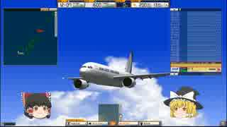 【ゆっくり実況】 ゆっくりが航空管制官になるようです Part9(前編)