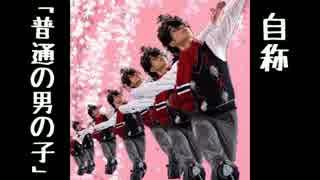 組曲『町田樹』