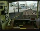BVE5 800形826編成(Ver.1.02)試運転