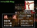 LIVE A LIVE 変態プレイ #30 近未来編40万ダイオード~インス...