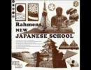 (CD)ラーメンズ 新日本語学校