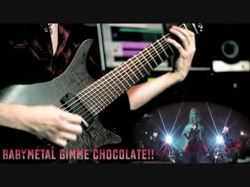 動画:ナッシュビル「ギミチョコ!!」ギターソロ部 …