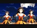 【艦これ】夜戦・川内三姉妹で、キューティー八二一【MMD】