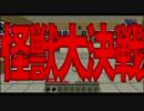 【Minecraft】ゆくラボ~遺伝子工学でリケジョ無双~ Part5【ゆっくり実況】