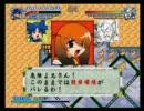 爆裂無敵バンガイオー(N64) 下描きのマサ