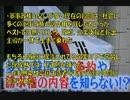 【韓国人の反応】 韓国の経済発展に、日本