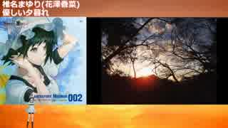 ハシケン 外配信BGM集 3