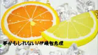 アイドルソング集80s'vol.2