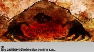 【ゆっくり実況】漢達の闘うクトゥルフ!Ⅲ最終回【クトゥルフTRPG】