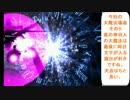 【MUGEN】神キャラDMBE杯2Part5