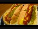 アメリカの食卓 325 ハインツのピクニックパックでホットドッグ!