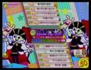 【ポップン】終末の序曲〜オワリノハジマリ〜(EX)【ラピストリア】